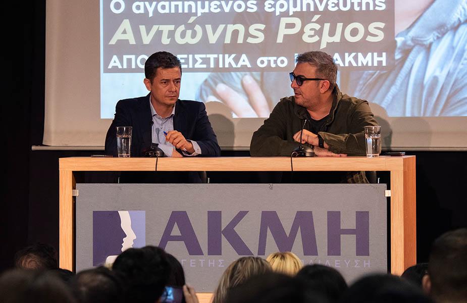 ΙΕΚ ΑΚΜΗ: Σχολή Δημοσιογραφίας Αντώνης Σρόιτερ