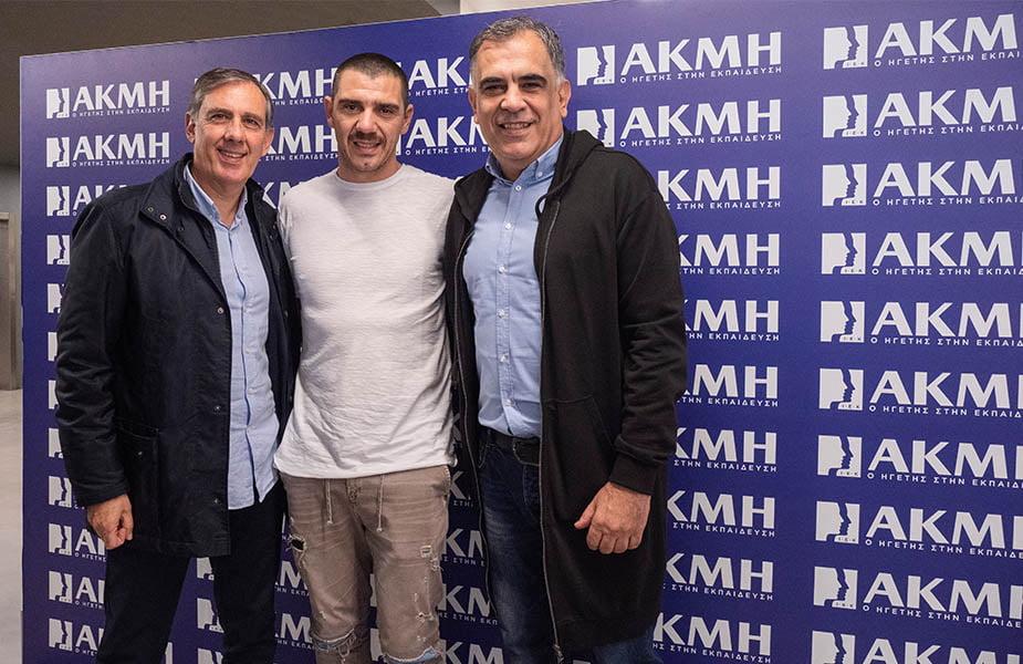 ΙΕΚ ΑΚΜΗ: Σχολή Αθλητικής Δημοσιογραφίας-Γιώργος Τραπεζανίδης