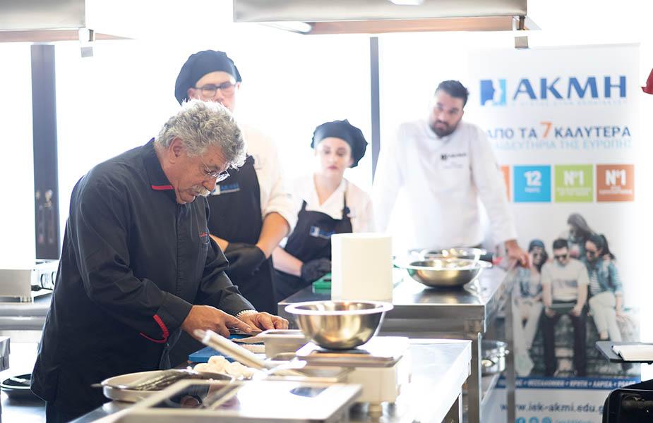 ΙΕΚ ΑΚΜΗ: Σχολή Μαγειρικής Λευτέρης Λαζάρου
