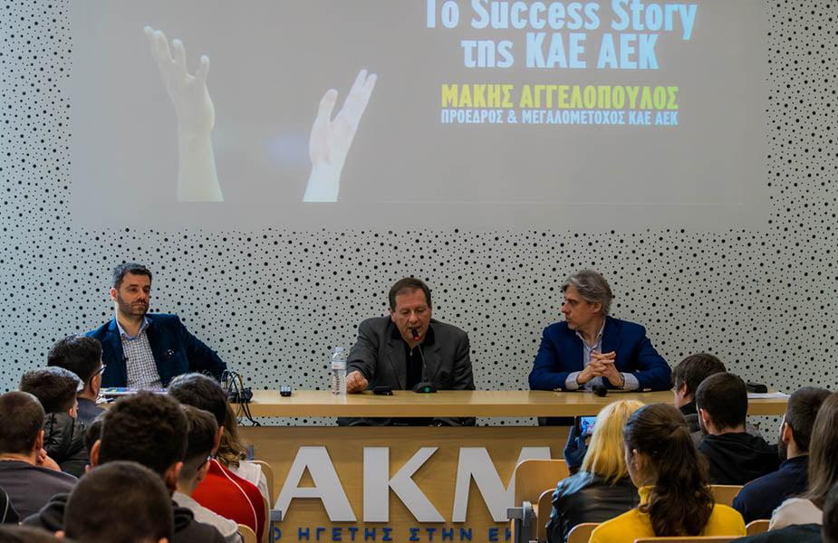 ΙΕΚ ΑΚΜΗ: Σχολή Αθλητικής Δημοσιογραφίας-Πάνος Λούπος