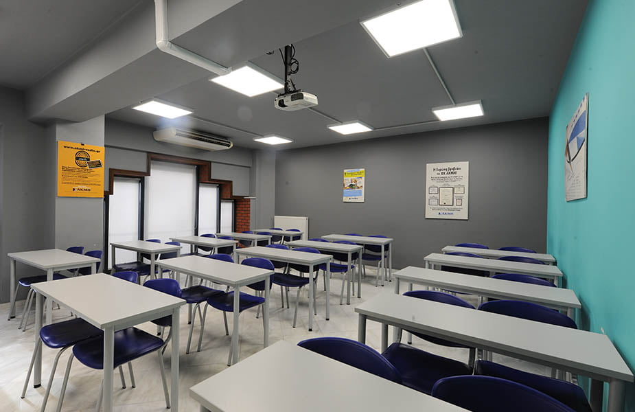 ΙΕΚ ΑΚΜΗ: Εργαστήριο Σχολής Μηχανογραφημένης Λογιστικής