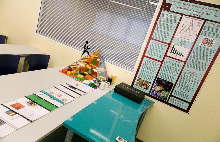 ΙΕΚ ΑΚΜΗ: Εργαστήριο Σχολής Διαιτολογίας
