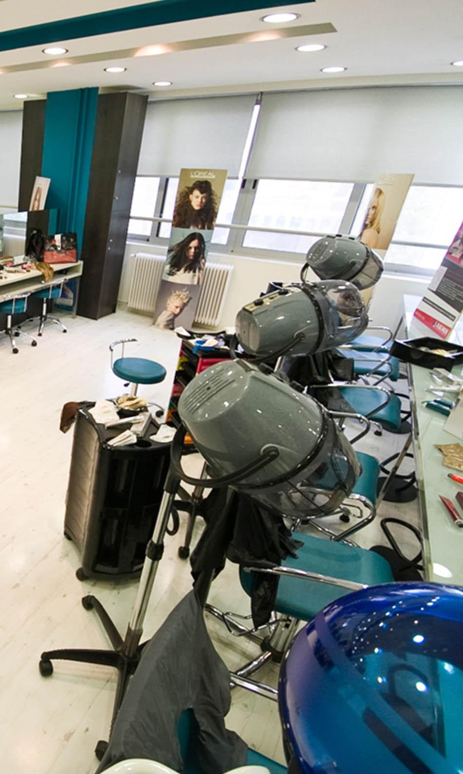 ΙΕΚ ΑΚΜΗ: Εργαστήριο Σχολής Κομμωτικής