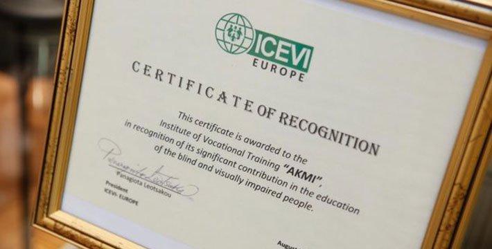 ΙΕΚ ΑΚΜΗ: Βραβείο Κοινωνικής Ευθύνης IVECI Europe
