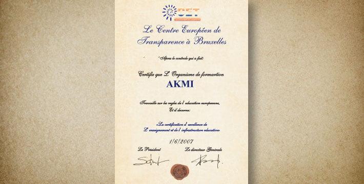 ΙΕΚ ΑΚΜΗ: Βραβείο Υπεροχής από το ευρωπαϊκό κέντρο διαφάνειας.
