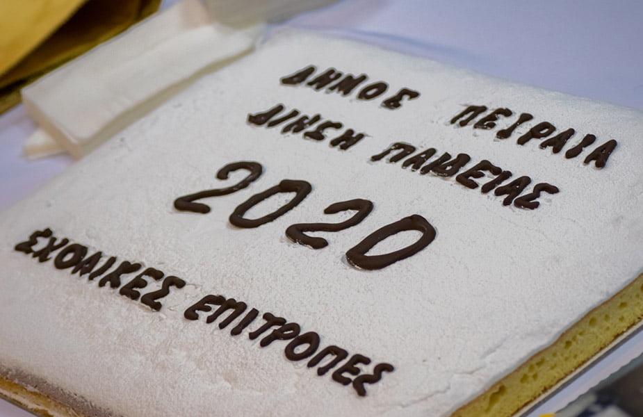 Δυναμική παρουσία τoυ ΙΕΚ ΑΚΜΗ στην 1η Γιορτή Εκπαίδευσης του Δήμου Πειραιά