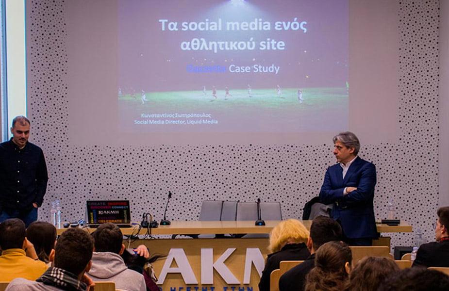 """Connecting the Social Media Dots""- Δημοσιογραφία & Μέσα Κοινωνικής Δικτύωσης"