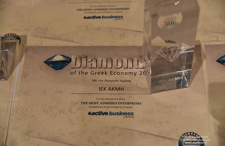 Στα «Διαμάντια της ελληνικής οικονομίας» το ΙΕΚ ΑΚΜΗ