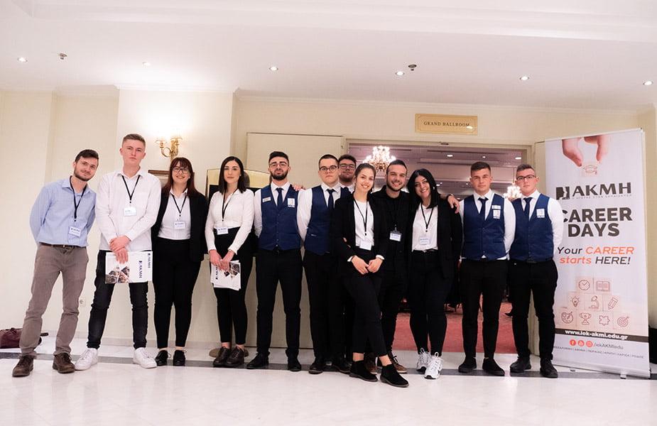 ΙΕΚ ΑΚΜΗ: Ημέρα Καριέρας στη Θεσσαλονίκη 2020