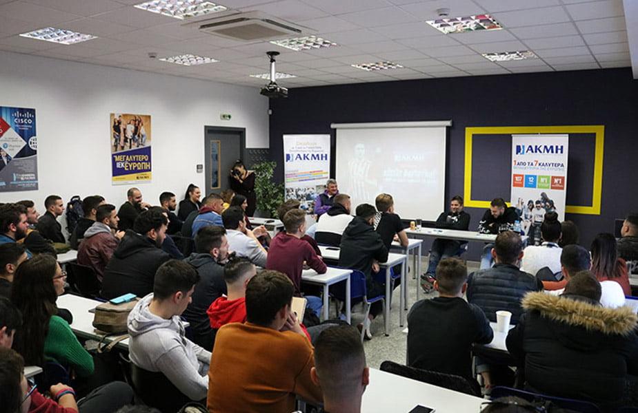 Κώστας Φορτούνης: ο ΜVP της Super League στο ΙΕΚ ΑΚΜΗ στον Πειραιά