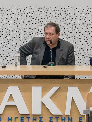 Ο μεγαλομέτοχος της ΚΑΕ ΑΕΚ Μάκης Αγγελόπουλος στο ΙΕΚ ΑΚΜΗ