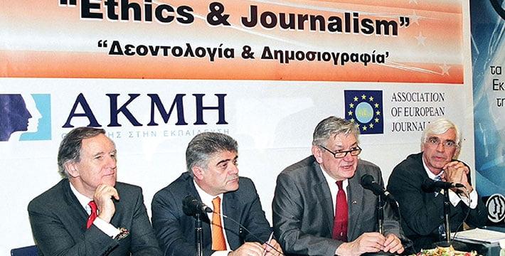 ΙΕΚ ΑΚΜΗ: Βραβείο Ένωσης Ευρωπαίων Δημοσιογράφων