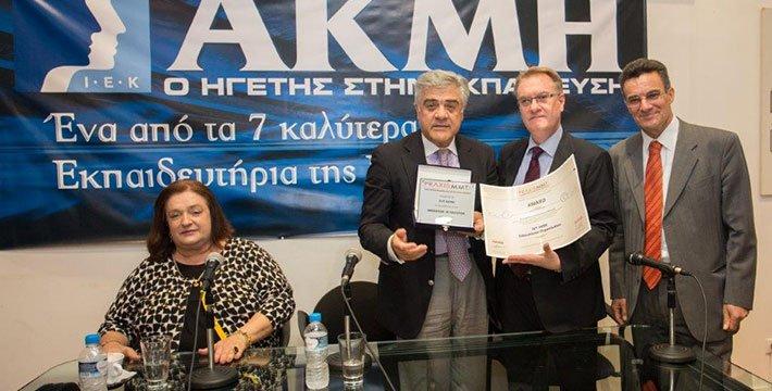 ΙΕΚ ΑΚΜΗ: Παγκόσμιο Βραβείο Εκπαιδευτικής Καινοτομίας Praxis MMT
