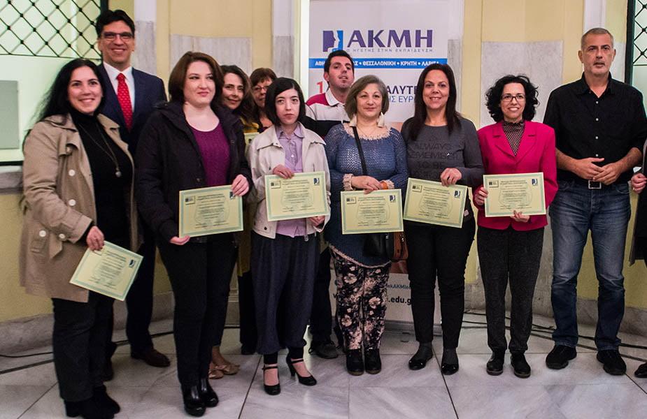ΙΕΚ ΑΚΜΗ: Δωρεάν επιμορφωτικά σεμινάρια για τους δημότες του Πειραιά