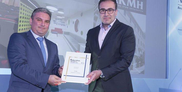 Με 2 ακόμη βραβεία εκπαιδευτικής αριστείας τιμήθηκε το ΙΕΚ ΑΚΜΗ στα Education Business Awards 2017