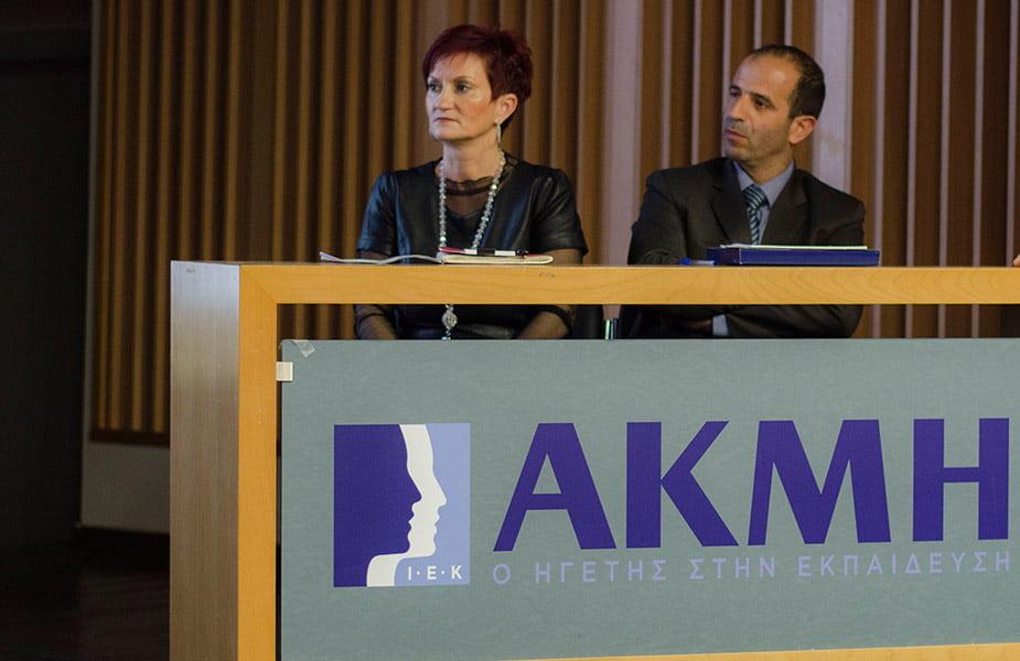 Τα στελέχη της CMA – CGM καλεσμένα του τομέα Ναυτιλιακών του ΙΕΚ ΑΚΜΗ στη Θεσσαλονίκη