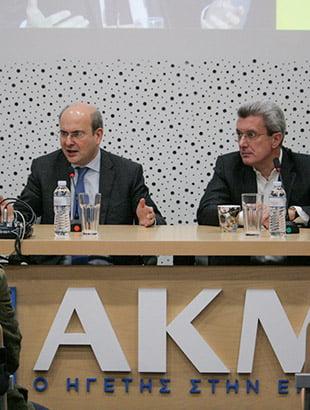 Debate με τον αντιπρόεδρο της ΝΔ Κωστή Χατζηδάκη στο ΙΕΚ ΑΚΜΗ