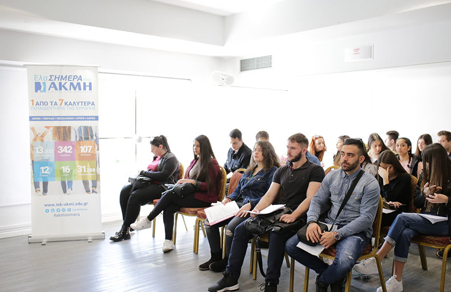 ΙΕΚ ΑΚΜΗ: Ημέρα Καριέρας Ηράκλειο Κρήτης