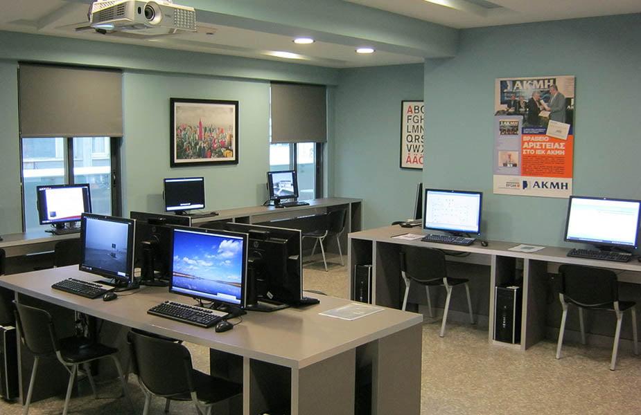 ΙΕΚ ΑΚΜΗ: Εργαστήρια Σχολής Πειραιά