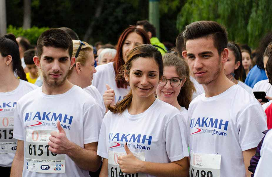 IEK AKMH Running Team