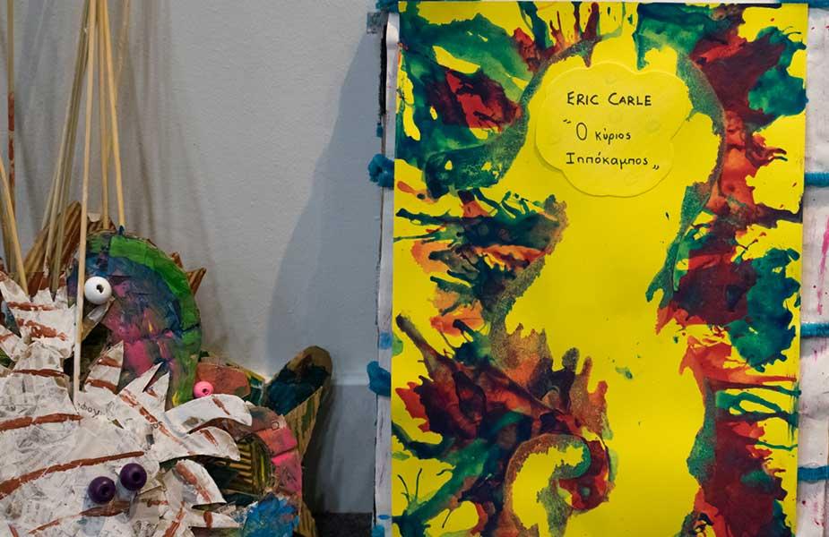 gallery-ericcarle-925x600-2