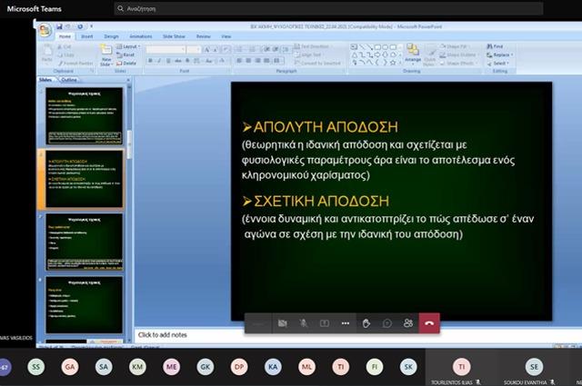 iek-akmi-psixologikes-texnikes-proponitiki_03