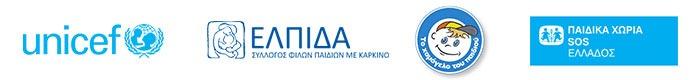 sunergasies-logos-paidagogika1